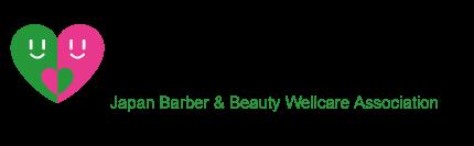 福祉理美容師のイメージ